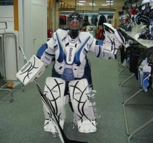 Экипировка хоккейного вратаря
